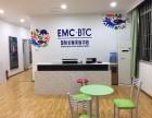 EMC全脑训练中心福州分中心7.1号盛大开业