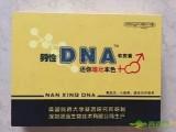 男性DNA软胶囊 真实感受