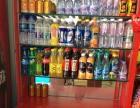 低价转让货柜、酒柜、饮料展示柜