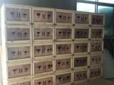 北京可拆卸包裝箱 包裝木箱底座