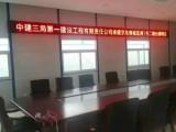 深圳龙岗led条屏走字屏广告牌门头电子显示屏LED滚动屏