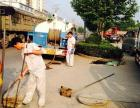 日照全城管道清理市政(工业)管道清洗抽粪吸污和打捞