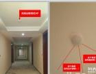 最实惠的酒店无线覆盖方案5酒店无线wifi安装