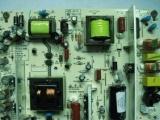 液晶电视电源 26电源英寸电视电源