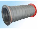 供应大口径高压胶管,高压胶管