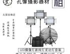 LED摄像灯新闻灯 采访灯出租 孔像摄影器材租赁
