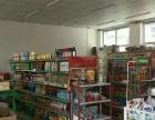 开发区超市整体转租