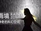 镜花宫出租一手雨屋设备租赁金狮道具展览出售