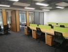 205平实景办公房 南门地铁口 核心商务楼 长安国际中心