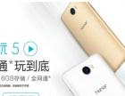 VIVO X9 X9P手机专卖 销售小米手机