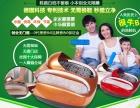优益步智能鞋底清洁机代理加盟