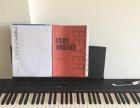雅马哈电钢琴P115