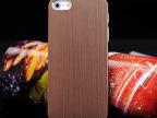 苹果5s超薄金属 iphone5s 手机壳iphone5金属外壳 钛合金保护壳