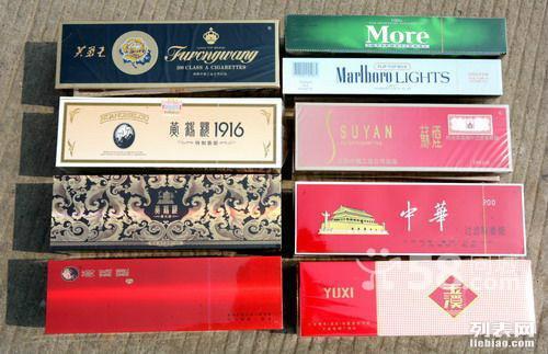 延庆回收五星茅台酒-八达岭回收中华烟-北京回收名烟名酒