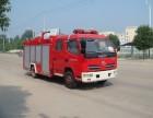 日喀则地区消防车总代理商消防车厂家直销/价格电议