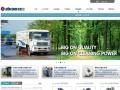 低价设计宣传册、画册、网站、PPT、车贴等