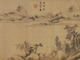 2021北京保利拍卖公司 古董古玩征集