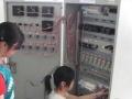 上海市的低压电工证 初级电工证考试