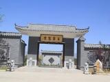 北京周邊地區,中華永久陵園,公墓交通路線