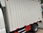 安溪送货,安溪居民搬家搬迁,3.2米2.7米3.5