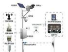 太阳能监控 UPS电源 蓄电池太阳能路灯