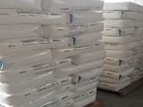 进口PMC芥酸酰胺 原阿克苏诺贝尔 油墨涂料爽滑分散剂