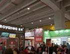 中国创业好项目2017广州国际餐饮加盟展览会