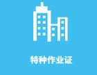 宁波单位要:供配电转注一本,社保要求**
