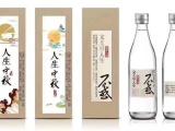 安徽文王贡酒人生系列 不惑 真年份酒500ml 整箱6瓶