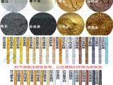 厂家直销美缝专用闪亮银 贵族金 美缝颜料 品质领先
