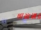 供应明谊优质开剥器  优质剪线刀