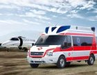 广州私人救护车出租