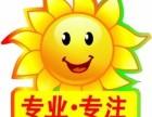 太阳雨北京售后电话是多少