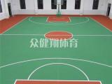 南宁弹性硅PU球场 优质硅PU篮球场批发
