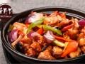 瓦香鸡米饭怎么做瓦香鸡米饭加盟瓦香鸡酱料