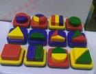 婴儿百变积木桌特价处理,数量仅余一个。