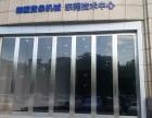 Hwacheon货泉机床技术中心展厅展会