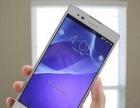 索尼XM50t 6.0大屏智能安卓手机只卖470元