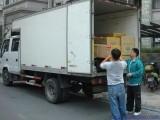 广州天河搬家公司电话 货车拉货电话