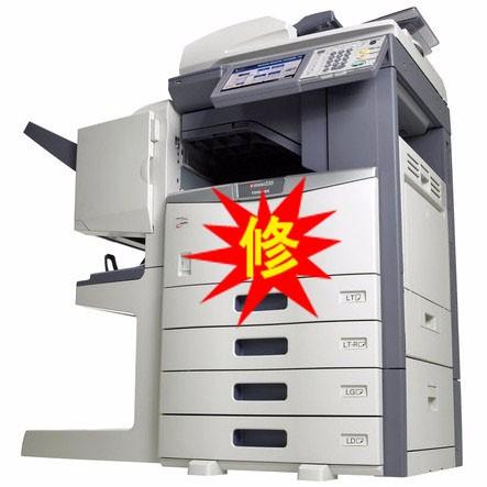 济宁打印机上门维修加粉电话 复印机上门维修电话