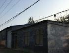 洋曲线曹村南口 厂房 600平库房、办公室数间