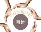 郑州商标注册、专利申请,品牌设计,商标专利交易