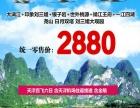 桂林山水甲天下天津直飞6天含天津机场往返接送含全陪导游