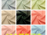 企业集采 韩国绒纯色面料春夏服装面料 薄款布料 衬里里布微透