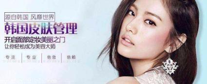上海美甲半永久纹绣皮肤管理化妆美容签约祛斑包不反弹