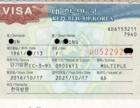代办韩国5年多次往返签证及其他各国签证