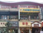 出租新浦商业街卖场