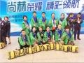 沧州尚赫总代理 沧州尚赫减肥美容理疗塑形加盟