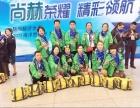 惠州尚赫总代理 惠州尚赫减肥美容理疗塑形加盟