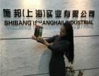上海施邦真瓷胶加盟 地板瓷砖 投资金额 1-5万元